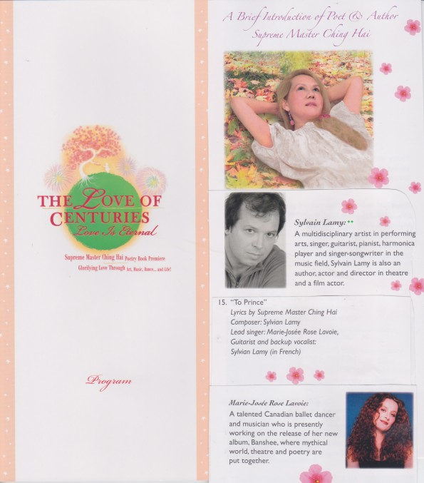 Loves of Centuries  dossier de presse 2011